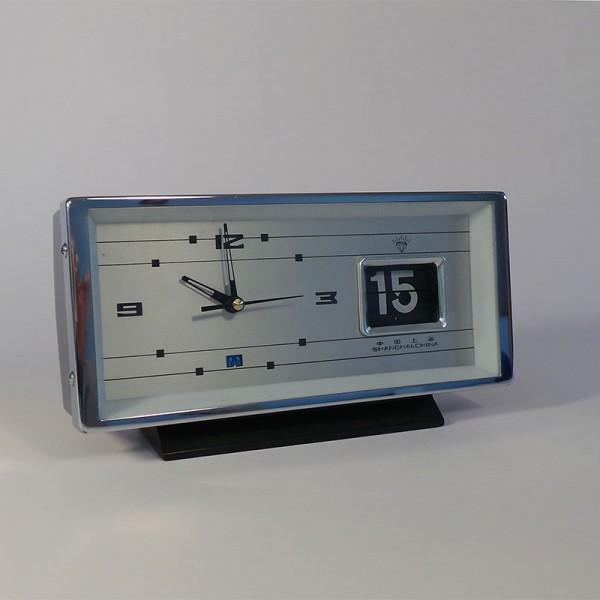 relojFLIPfeatureimage